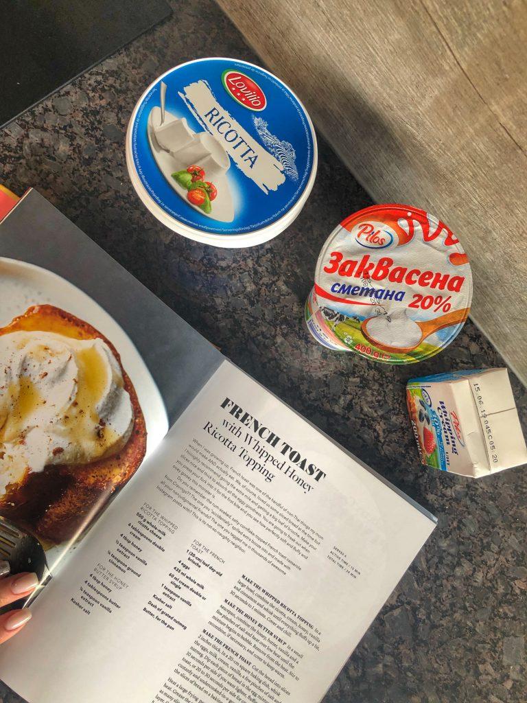 рикота-сметана-мляко-книга-криси-тейген-рецепти-крейвингс