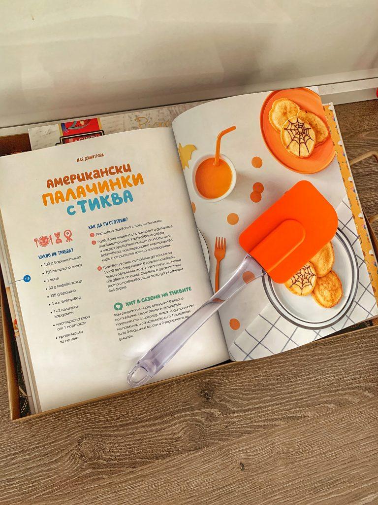 книга-лидъл-шеф-манчев-шишков-малки-рецепти-големи-готвачи