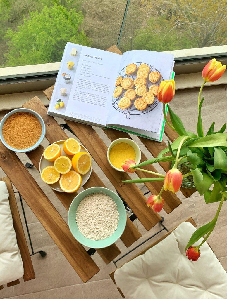 съставки-бисквитки-лимон-полента-царевичен-грис-балкон-1